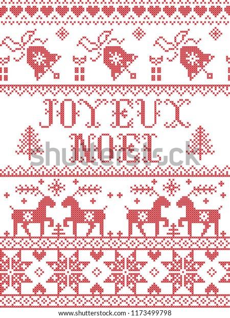 Joyeux Noel Clipart.Christmas Pattern Joyeux Noel Vector Seamless Stock Vector