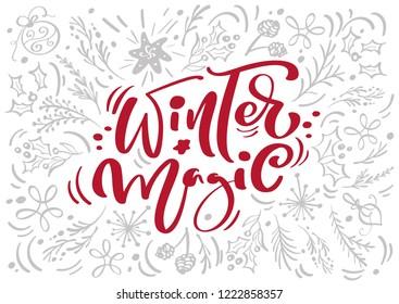 Red White Scandinavian Designs Images Stock Photos Vectors Shutterstock