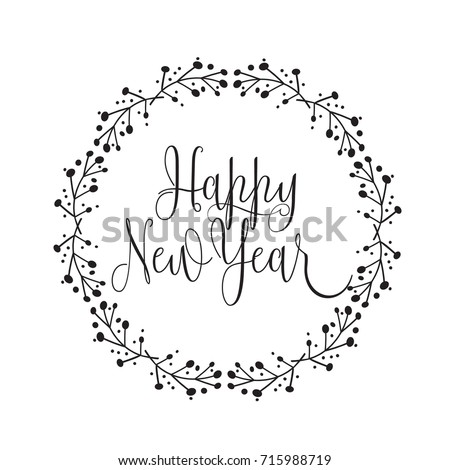 Christmas Related Word Art Design Vector Stock Vector (Royalty Free ...