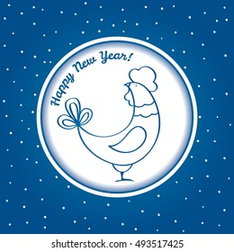 Christmas vector card with rooster. Blue background. Inscription Happy New Year.
