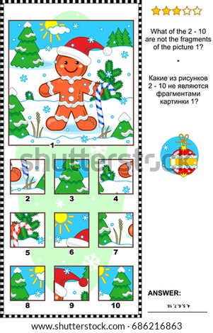 christmas winter or new year visual logic puzzle with ginger man what of the - Christmas Logic Puzzles