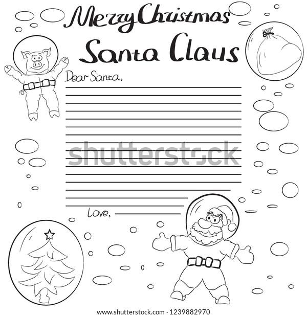 Christmas Wish List Template Letter Santa Stock Vector