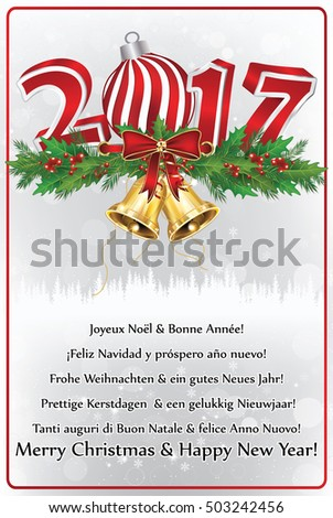 Christmas Wishes Many Languages Greeting Card Stock Vector Royalty