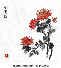 Chrysanthemum flowers on rice paper background. Traditional oriental ink painting sumi-e, u-sin, go-hua. Contains hieroglyphs - peace, tranqility, clarity, peace