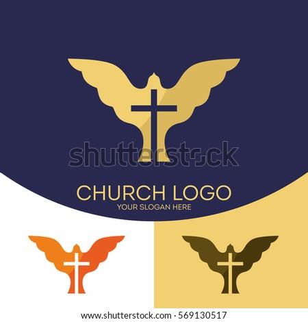Church Logo Christian Symbols Cross Jesus Stock Vector Royalty Free