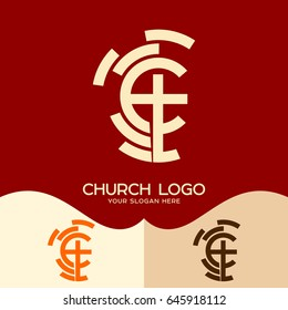 Church logo. Cristian symbols. The cross of Jesus and the circular elements