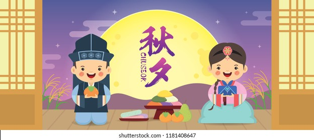 Chuseok banner design. Cute cartoon korean kids with songpyeon (korean rice cake), chuseok food & full moon night view. Mid autumn vector illustration. (caption: Korean thanksgiving day)