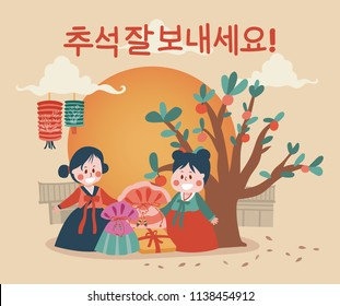 Chuseok celebration background with the girls in Korean traditional costume and money bags with the greeting words in Korean meaning good time for Chuseok.