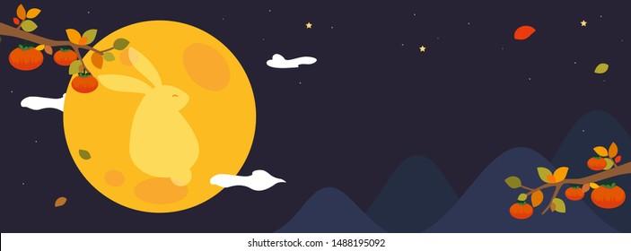 Chuseok festival banner vector illustration. Mid-Autumn festival header design. Persimmon tree with full moon