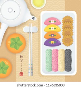 Chuseok food: hangwa, songpyeon (korean rice cake), cookies, persimmon and teapot set. Korean thanksgiving dessert set in flat vector design. (caption: Korea thanksgiving day, 15th Aug)