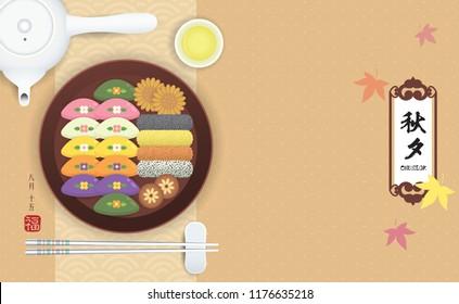 Chuseok food: hangwa, songpyeon (korean rice cake), cookies and teapot set. Korean thanksgiving dessert set in flat vector design. (caption: Korea thanksgiving day, 15th Aug)