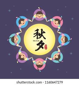 Chuseok or Hangawi - Korean Thanksgiving Day. Cute cartoon girls wearing korean costume dancing around full moon on starry background. Vector illustration. (caption: Chuseok,15th of august)