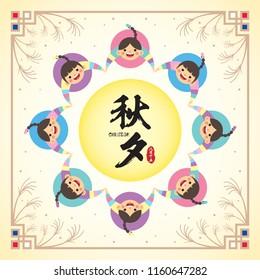 Chuseok or Hangawi - Korean Thanksgiving Day. Cute cartoon girls wearing korean costume dancing around full moon in flat vector illustration. (caption: Chuseok,15th of august)