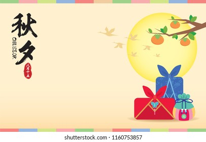 Chuseok or Hangawi - Korean Thanksgiving Day template design. Chuseok gift, lucky bag & persimmon trees. Mid autumn festival vector illustration. (caption: Chuseok, 15th Aug)
