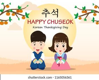 Chuseok or Hangawi( Korean Thanksgiving Day ) - Cute cartoon kids in korean traditional costume