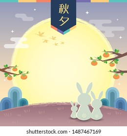Chuseok or Hangawi - Korean Thanksgiving Day. Cute cartoon rabbit family with persimmon trees, full moon on night view landscape. Mid autumn festival illustration. (caption: chuseok)
