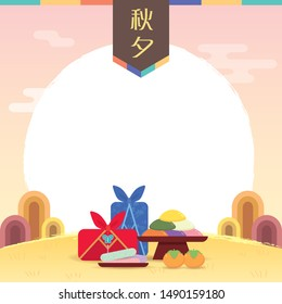 Chuseok or Hangawi - Korean Thanksgiving Day template. Chuseok gift, persimmons, hangwa & songpyeon (korean rice cake) on fall background. Mid autumn festival vector illustration. (caption: Chuseok)