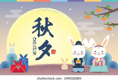 Chuseok or Hangawi - Korean Thanksgiving Day template. Cute cartoon rabbits with songpyeon, chuseok gift, persimmon tree, full moon & night landscape. (caption: Chuseok, Korea harvest festival)