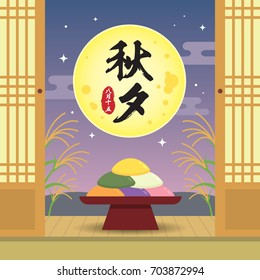 Chuseok or Hangawi - Korean Thanksgiving Day. Korean rice cake (songpyeon) and beautiful night view. Korea vector illustration. (caption: chuseok, 15th august)
