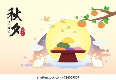 Chuseok or Hangawi - Korean Thanksgiving Day. Korean rice cake (songpyeon) with persimmon tree, rabbits and full moon. Vector illustration. (caption: chuseok, 15th august)
