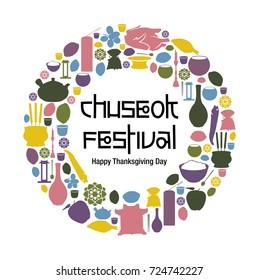 Chuseok or Hangawi - Korean Thanksgiving Day.