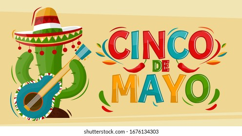 Cinco de mayo.May 5, federal holiday in Mexico. Poster with grunge texture and cactus with guitar and sombrero. Cartoon style. Vector banner.