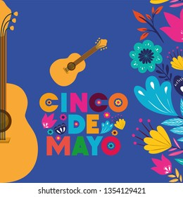 cinco de mayo card with guitars and flowers