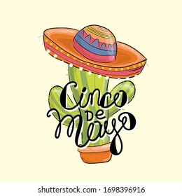 Cinco de Mayo, colorful holiday background, cartoon vector in flat style. A collection of attributes of Mexican culture.