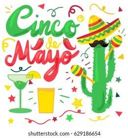 Cinco De Mayo Festival Set from chili, confetti, cactus, mustache and margarita, sombrero and maraca. Festival Poster. Vector