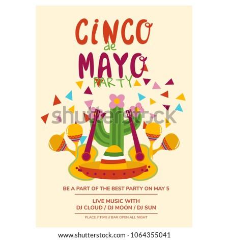 cinco de mayo flyer template party stock vector royalty free