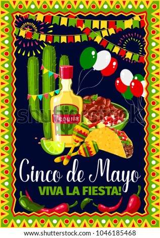 Cinco de mayo greeting card mexican stock vector royalty free cinco de mayo greeting card for mexican holiday fiesta celebration vector design of traditional mexico m4hsunfo
