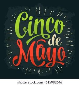 Cinco de Mayo lettering. Vector color vintage illustration. Isolated on dark background.
