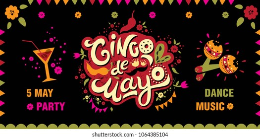 Imágenes Fotos De Stock Y Vectores Sobre Mexican Invite