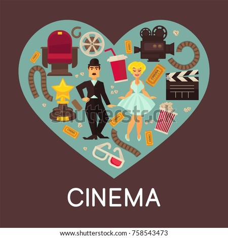 Cinema commercial banner with