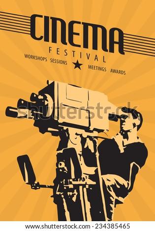 cinema film festival poster template vector stock vector royalty