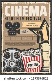 Cinema night film festival retro advertisement poster. Vector vintage design of cinematography camera with movie star award and popcorn snack for premiere in cinema theater