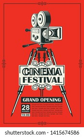 cinema poster with retro movie camera background