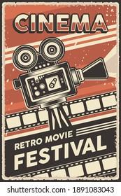 Cinema Retro Movie Festival Poster
