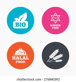 Circle buttons. Natural Bio food icons. Halal and Kosher signs. Gluten free and star of David symbols. Seamless squares texture. Vector