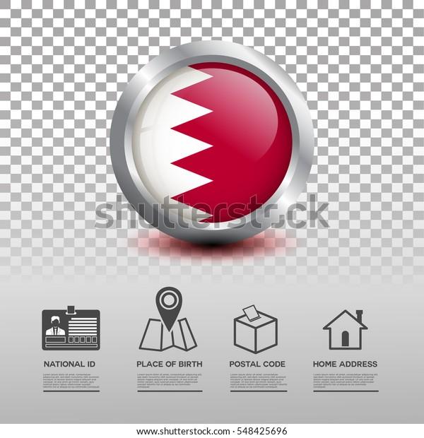 Circle Flag Qatar Glossy Icon Button Stock Vector (Royalty