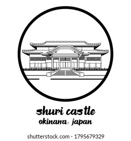 Circle Icon shuri castle. vector illustration
