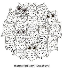 Circle shape pattern with cute owls for coloring book. Vector illustration