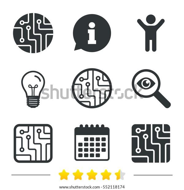 circuit board icons technology scheme circles stock vector