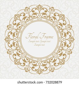 Circular arabic pattern. Round baroque ornament. Vintage frame. Greeting card. Wedding invitation. Retro style. Vector logo template, labels and badges