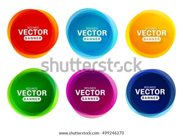 円形の色のバナー。広告や印刷用のクリエイティブサークル。色と斑点のセット。