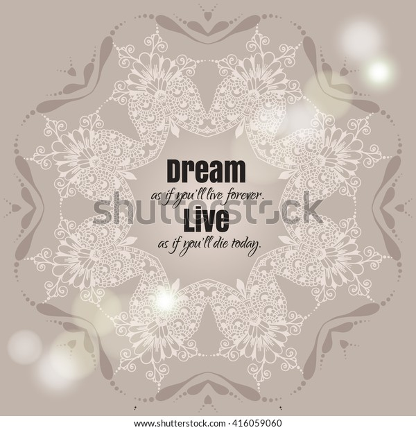 Circular Floral Ornament Place Text Round Stock Vector