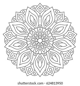 Circular geometric ornament. Round outline Mandala for coloring book page. Vintage decorative elements