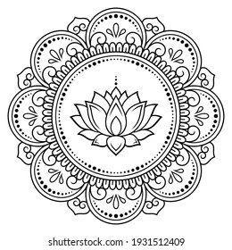 Circular mandala pattern with Lotus flower for Henna, Mehndi, tattoo, decoration. Decorative ornament in ethnic oriental style. Outline doodle hand draw vector illustration.