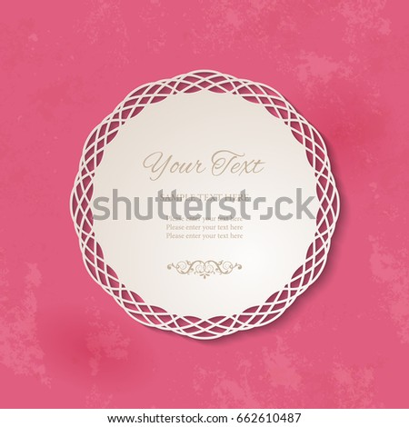 circular paper frame on pink background stock vector royalty free
