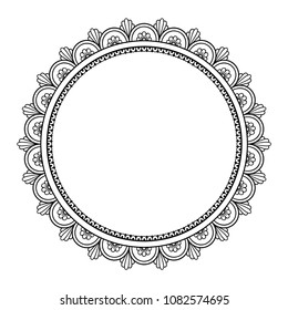 Circular pattern in form of mandala for Henna, Mehndi, tattoo, decoration. Decorative ornament in ethnic oriental style. Coloring book page.`